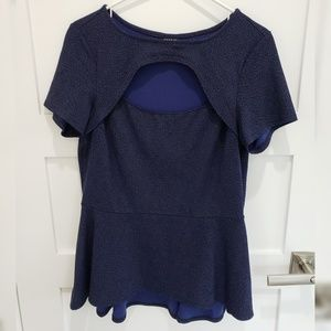 Torrid Womens Top Size 0 or L